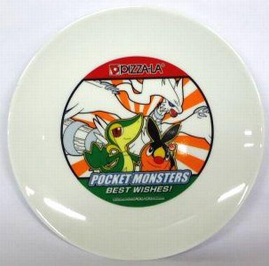 【中古】皿・茶碗(キャラクター) レシラム プレートB(緑) 「ポケットモンスター ベストウイッシュ」 ピザーラキャンペーン品