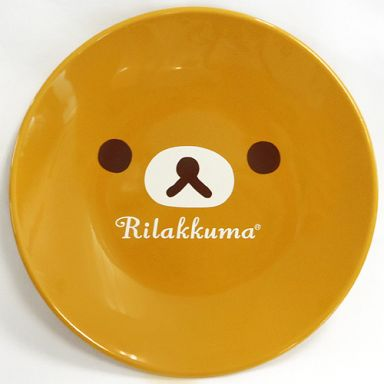 【中古】皿・茶碗(キャラクター) リラックマ オリジナルリラックマプレート 「ローソン×リラックマ」 ローソンストア100 Pontaポイント交換品