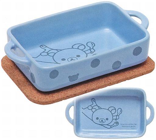 【新品】皿・茶碗(キャラクター) リラックマ グラタン皿 「リラックマ」
