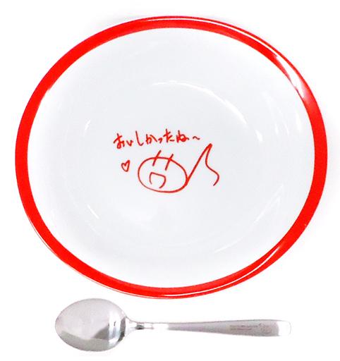 一十木音也 音也のカレー皿&スプーンセット 「うたの☆プリンスさまっ♪」 SHINING STOREグッズ