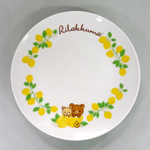 【中古】皿・茶碗(キャラクター) リラックマ&コリラックマ&キイロイトリ オリジナルリラックマプレート 「ローソン×リラックマ」 ローソンストア100 Pontaポイント交換品