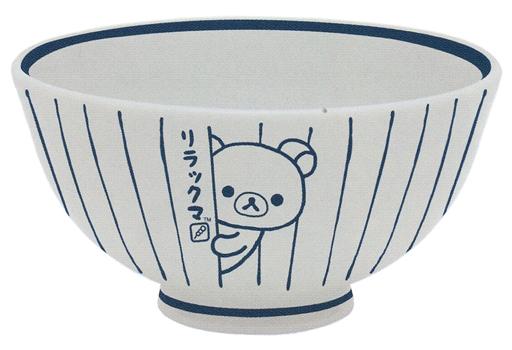 【新品】皿・茶碗(キャラクター) リラックマ 茶わん 「リラックマ」