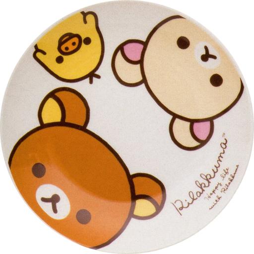 【新品】皿・茶碗(キャラクター) リラックマ&コリラックマ&キイロイトリ 小皿 「リラックマ」