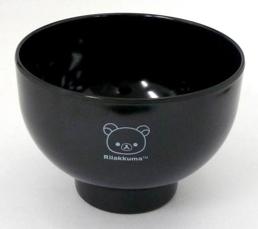 【中古】皿・茶碗(キャラクター) リラックマ みそ汁おわん 「リラックマ×ローソン」 2016年 秋のリラックマフェア レシートスタンプ景品