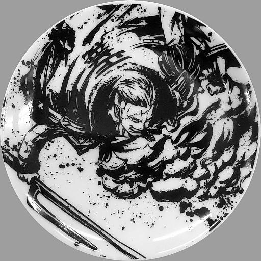 スモーカー 小皿-墨式デザイン- 「一番くじ ワンピース~悪魔の実の能力者達~」 C賞