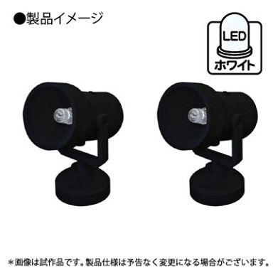 【新品】ケース ミニスポットLED ホワイト 「プレミアムパーツコレクション」 [PPC-K84]