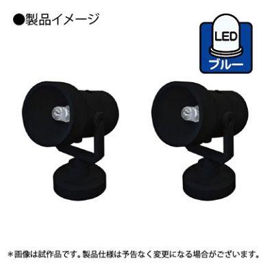 【新品】ケース ミニスポットLED ブルー 「プレミアムパーツコレクション」 [PPC-K86]