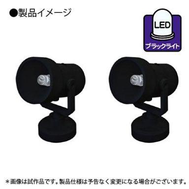 【中古】ケース ミニスポットLED ブラックライト 「プレミアムパーツコレクション」 [PPC-K87]