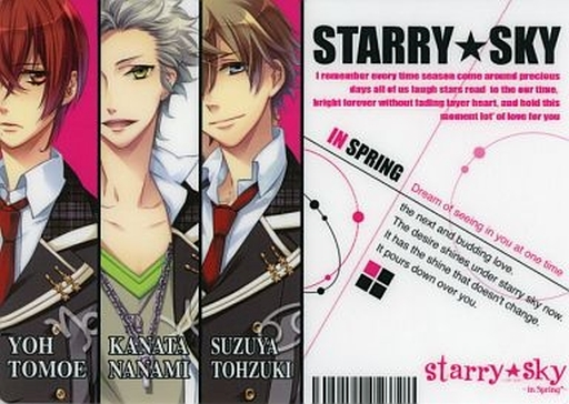 Starry☆Sky ミニ下敷きA 春
