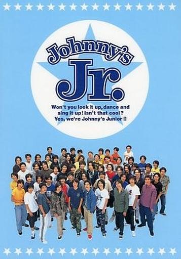 【中古】下敷き(男性アイドル) ジャニーズJr. 下敷き(1998年)