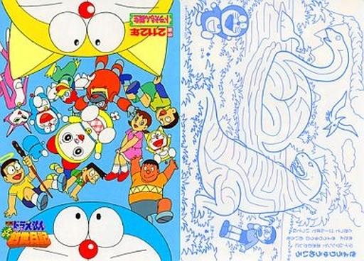 ドラえもん (2005年のテレビアニメ)の画像 p1_13