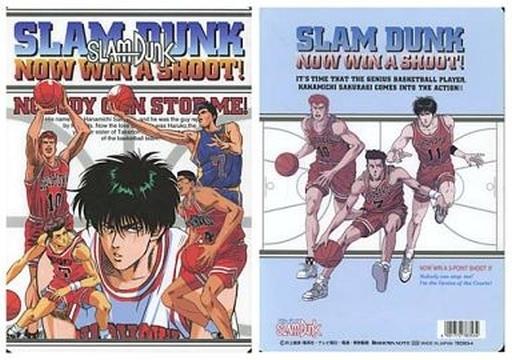 【中古】下敷き 集合(5人) B5下敷き 「SLAM DUNK -スラムダンク-」