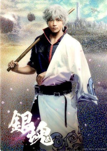 【中古】下敷き(男性アイドル) 小栗旬(坂田銀時) B5下敷き 「映画 銀魂」