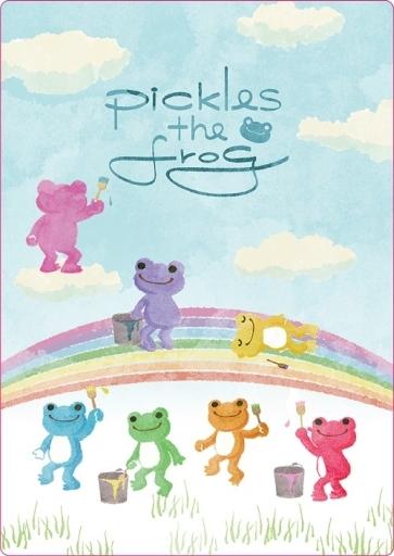 【中古】下敷き B.にじいろ B5下敷き 「pickles the frog-かえるのピクルス-」