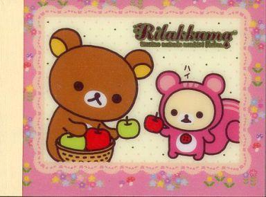 【中古】ノート・メモ帳 リラックマ&コリラックマ(リンゴ) クロスメモ 「リラックマ」 森のリラックマシリーズ