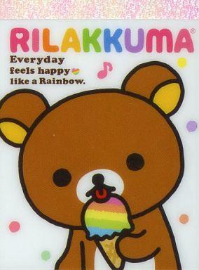【中古】ノート・メモ帳 リラックマ(レインボーアイス) クロスメモ 「リラックマ」 ハッピーレインボーシリーズ