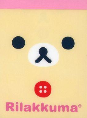 【中古】ノート・メモ帳 コリラックマ(フェイス) クロスメモ 「リラックマ」 フェイスステーショナリーシリーズ