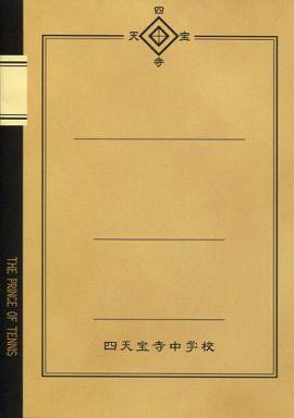 【中古】ノート・メモ帳 劇場版 テニスの王子様英国式庭球城決戦 A5ノート
