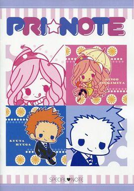 月宮林檎&日向龍也 B5ノート 「うたの☆プリンスさまっ♪」 B's-LOG 2013年9月号付録
