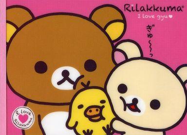 【中古】ノート・メモ帳 リラックマ&コリラックマ&キイロイトリ(ぎゅ?っ) I Loveリラックマシリーズ A6クロスメモ 「リラックマ」