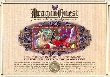 主人公&ドラゴン 勇者の記録帳I...