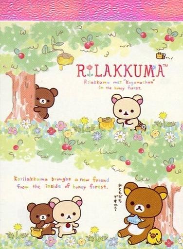 【新品】ノート・メモ帳 コリラックマと新しいお友達テーマ(おともだちですか?) クロスメモ 「リラックマ」