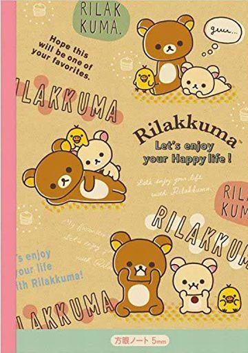 【中古】ノート・メモ帳 リラックマ&コリラックマ&キイロイトリ(ピンクテープ) B5方眼ノート 5mm 「リラックマ」