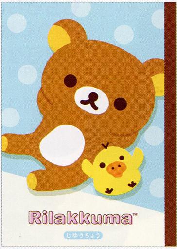 【中古】ノート・メモ帳 リラックマ&キイロイトリ(水玉/ブルー) 自由帳 「リラックマ」