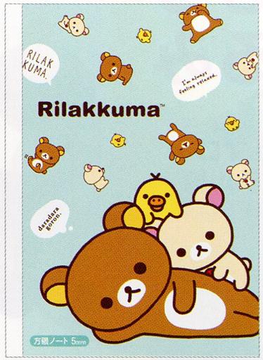 【新品】ノート・メモ帳 リラックマ&コリラックマ&キイロイトリ(ブルー) 方眼ノート(5mm) 「リラックマ」