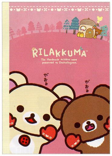 【新品】ノート・メモ帳 てぶくろをとどけにテーマ(コリラックマ&チャイロイコグマ/がおお) B5ノート 「リラックマ」