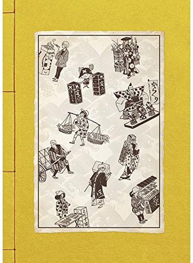 【中古】ノート・メモ帳 集合 お江戸和柄シリーズ 和風ノート 「ワンピース」