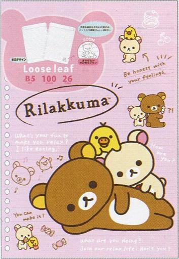 【中古】ノート・メモ帳 リラックマ&コリラックマ&キイロイトリ(ピンク) B5ルーズリーフ 「リラックマ」