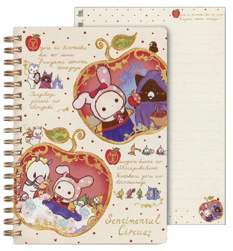 【中古】ノート・メモ帳 つぎはぎ林檎の白雪姫テーマ(ホワイト) B6SPノート 「センチメンタルサーカス」
