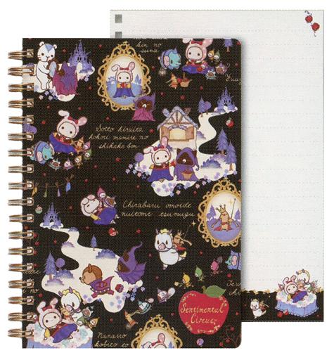 【中古】ノート・メモ帳 つぎはぎ林檎の白雪姫テーマ(ブラック) B6SPノート 「センチメンタルサーカス」
