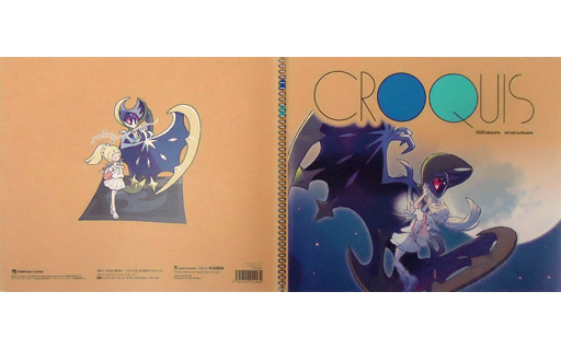 "Reelier & Lunarara Croqui Book S ""Pokémon Sun Moon"" Pokemon Center only"