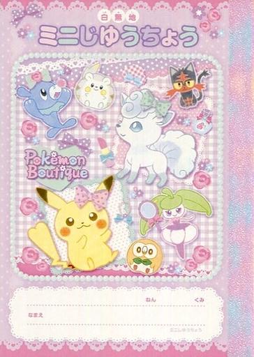 【中古】ノート・メモ帳 Pokemon Boutique ミニじゆうちょう 「ポケットモンスター」 ポケモンセンター限定