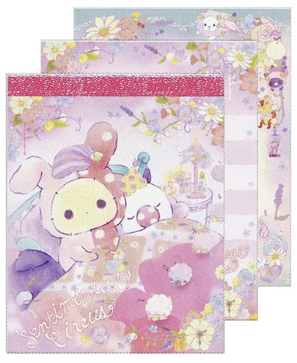 【新品】ノート・メモ帳 眠れる森の夢羊テーマ(テープ色ピンク) クロスメモ 「センチメンタルサーカス」