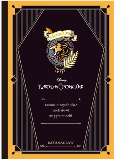 クラックス 新品 ノート・メモ帳 サバナクロー B5クロスノート 「ディズニー ツイステッドワンダーランド」