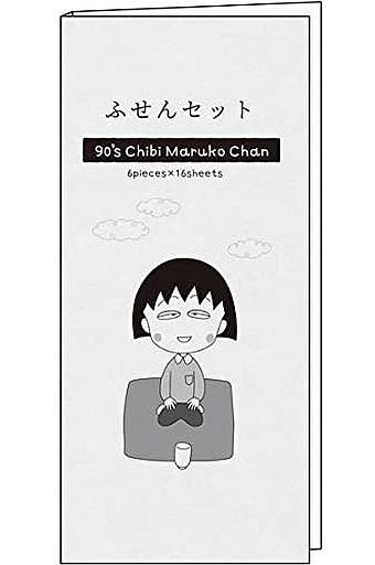 ショウワノート 新品 ノート・メモ帳 ふせんセットB まるちゃん大好き