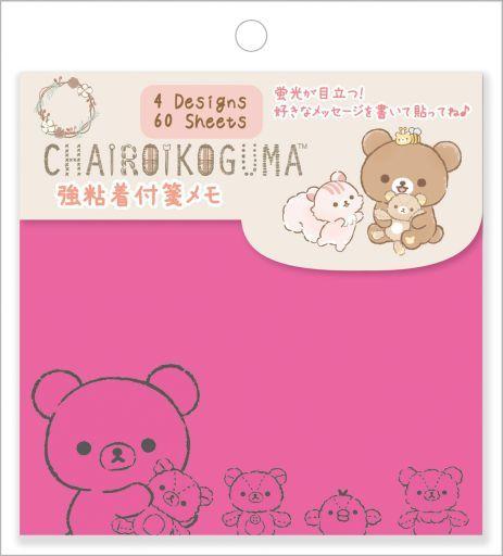 サンエックス 新品 ノート・メモ帳 集合(ピンク) 強粘着付箋メモ 「リラックマ」