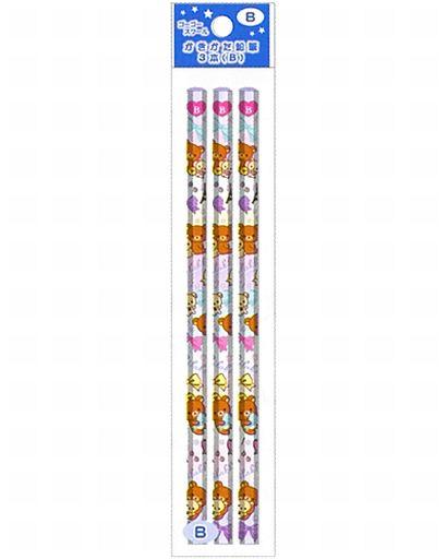 【中古】ペン リラックマ&コリラックマ&キイロイトリ(ゴーゴースクール) かきかた鉛筆3本 B 「リラックマ」