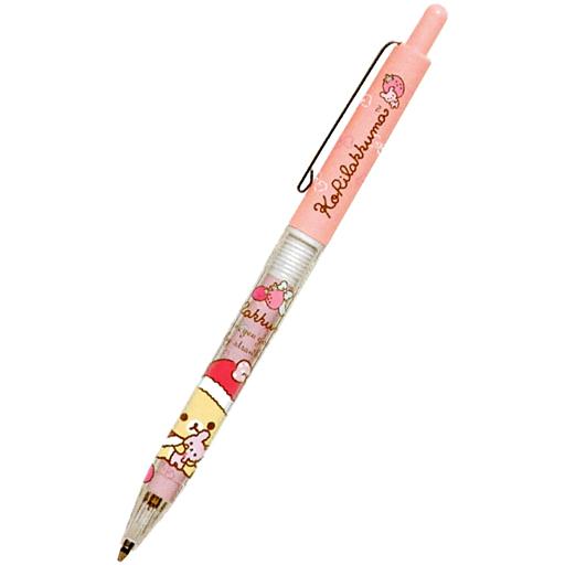 【中古】ペン コリラックマのみんないちごになぁれテーマ(ピンク) シャ-プペン 「リラックマ」