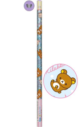 【中古】ペン リラックマ&コリラックマ(頂点パープル) 鉛筆 2B 「リラックマ」