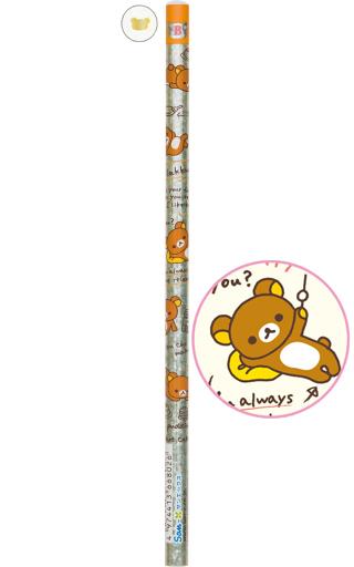 【中古】ペン リラックマ(頂点ホワイト) 鉛筆 B 「リラックマ」