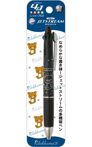 【新品】ペン リラックマ(ブラック) ジェットストリーム 「リラックマ」