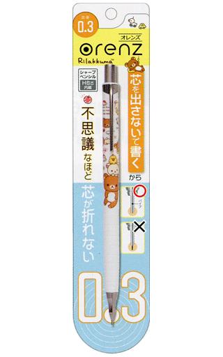 【新品】ペン リラックマ&コリラックマ&キイロイトリ オレンズ0.3mmシャープペン 「リラックマ」