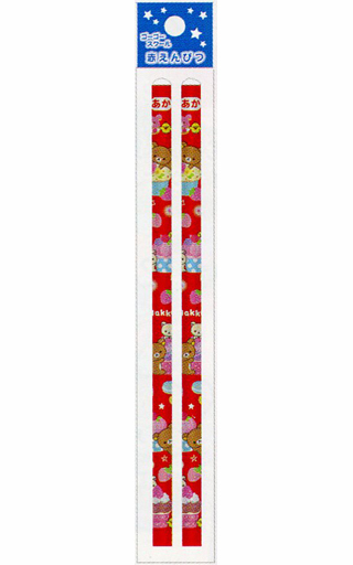 【新品】ペン リラックマ&コリラックマ&キイロイトリ(ケーキ) ゴーゴースクール 赤鉛筆(2本入) 「リラックマ」
