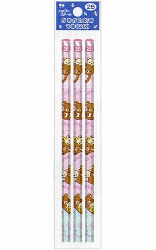 【新品】ペン リラックマ&コリラックマ&キイロイトリ(頂点ピンク) ハッピースクール かきかた鉛筆(3本入) 2B 「リラックマ」