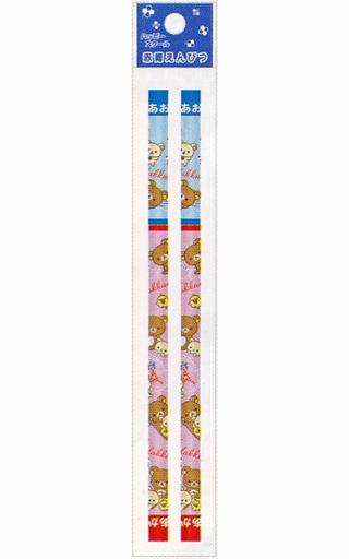 【新品】ペン リラックマ&コリラックマ&キイロイトリ ハッピースクール 赤青鉛筆(2本入) 「リラックマ」