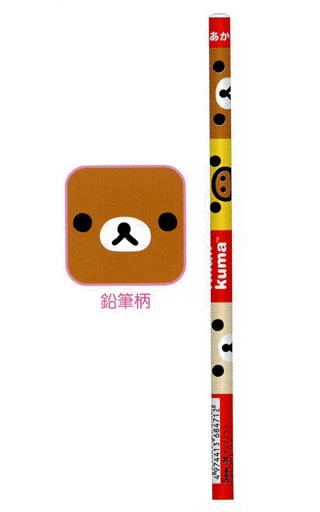【新品】ペン リラックマ&コリラックマ&キイロイトリ 赤鉛筆 20本セット 「リラックマ」